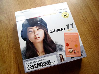 Shade11