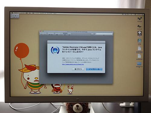 MacBook Pro Retinaで撮ったスクリーンショット